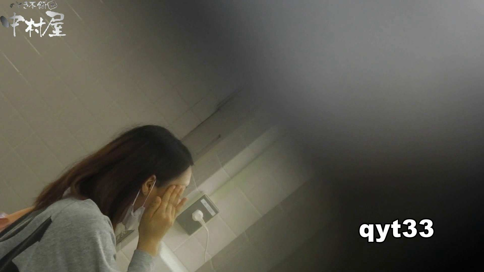 【お銀さんの「洗面所突入レポート!!」】お銀さんの「洗面所突入レポート!!」 vol.33 獲物は逃しません 洗面所突入 | 美しいOLの裸体  101pic 75