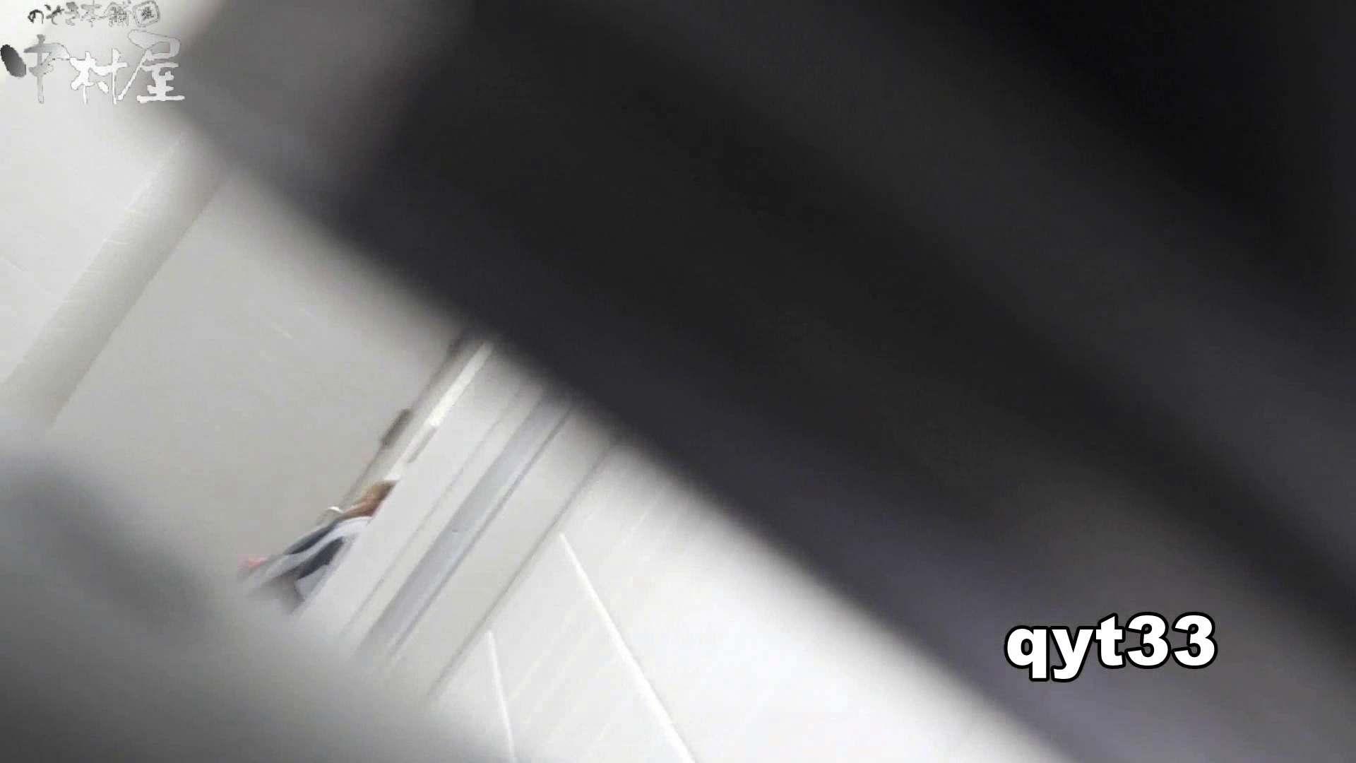 【お銀さんの「洗面所突入レポート!!」】お銀さんの「洗面所突入レポート!!」 vol.33 獲物は逃しません 洗面所突入  101pic 84