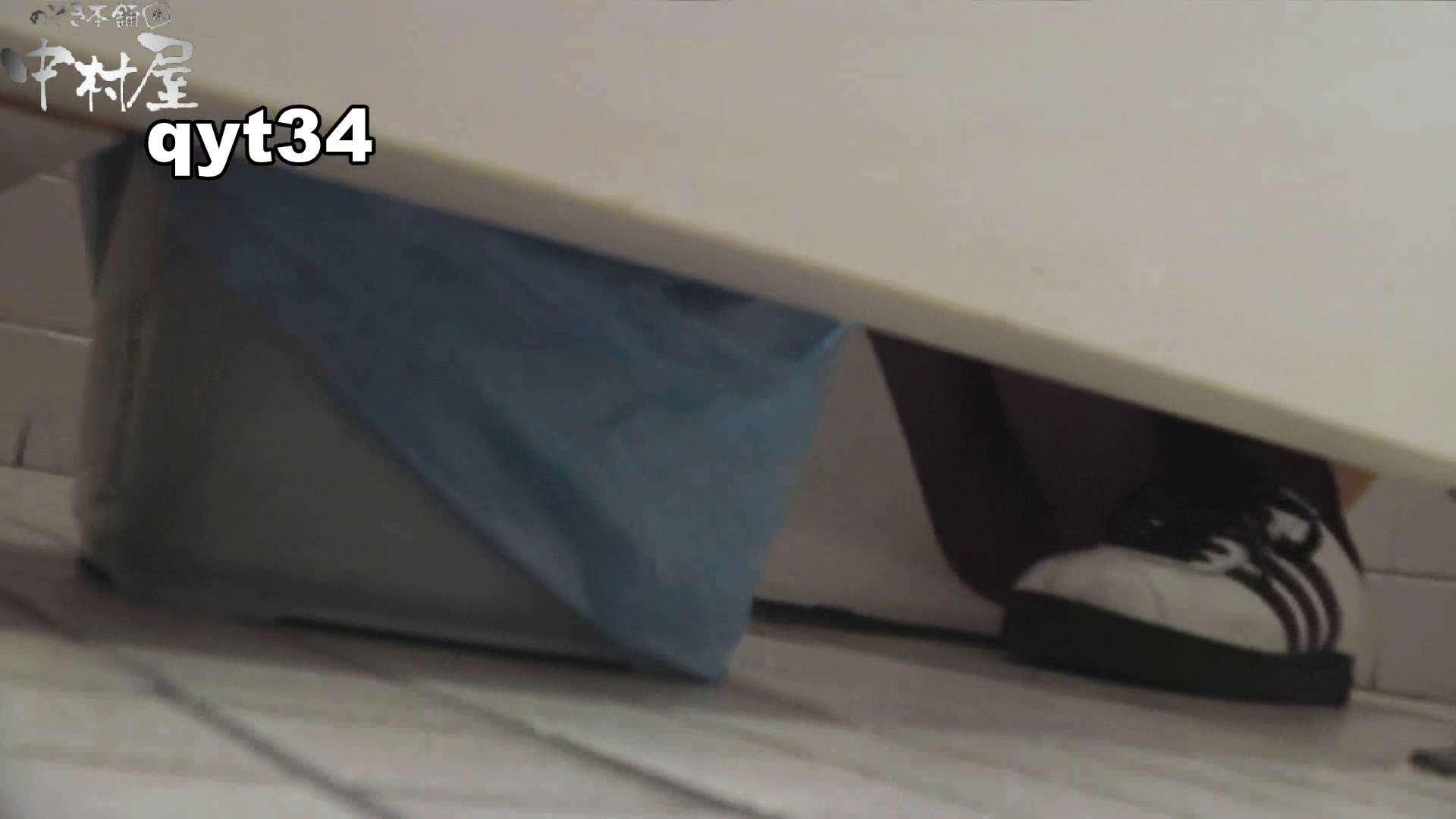 【お銀さんの「洗面所突入レポート!!」】お銀さんの「洗面所突入レポート!!」 vol.34 出る様子をご確認ください 美しいOLの裸体 | 洗面所突入  100pic 17