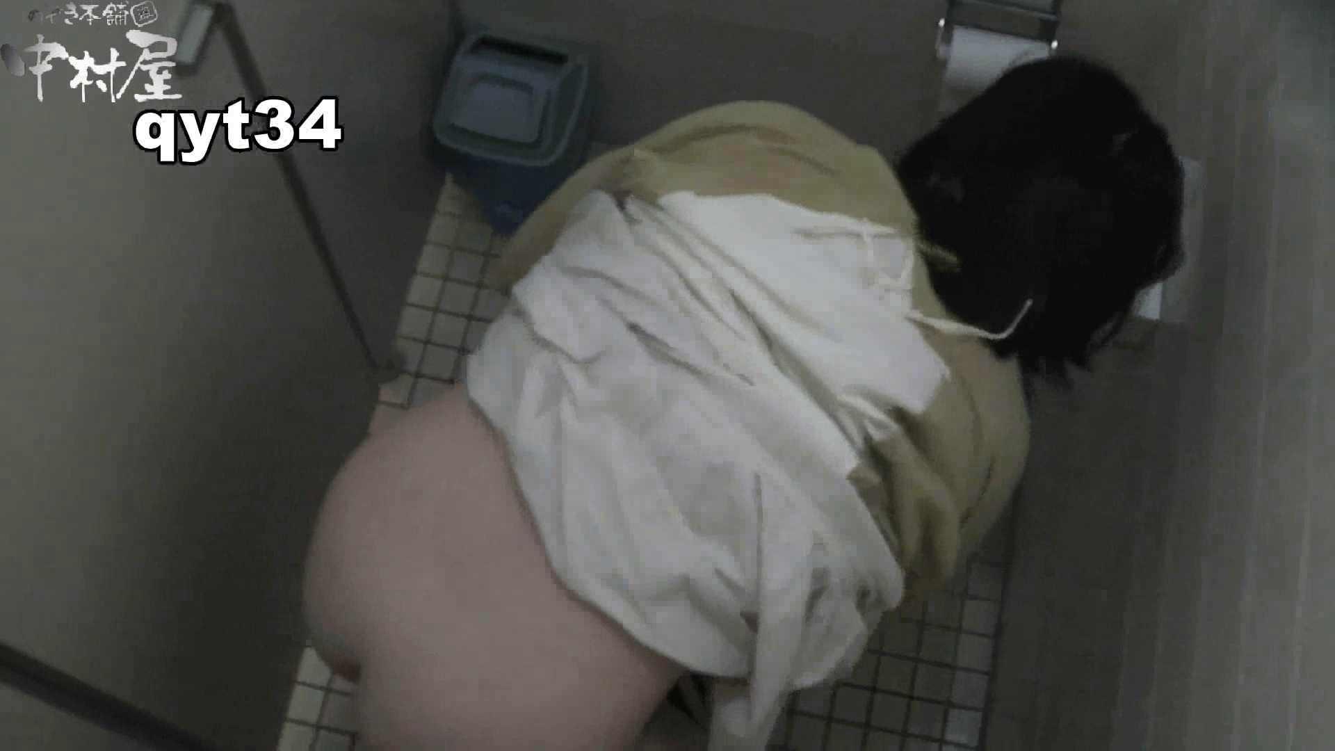 【お銀さんの「洗面所突入レポート!!」】お銀さんの「洗面所突入レポート!!」 vol.34 出る様子をご確認ください 美しいOLの裸体 | 洗面所突入  100pic 49