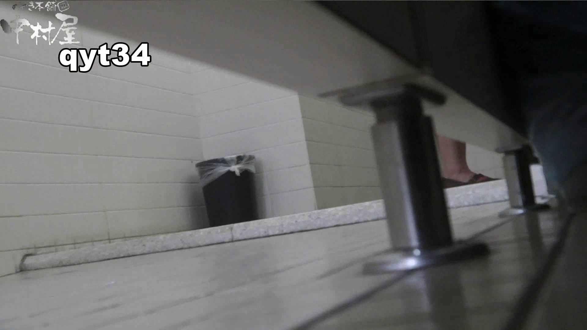 【お銀さんの「洗面所突入レポート!!」】お銀さんの「洗面所突入レポート!!」 vol.34 出る様子をご確認ください 美しいOLの裸体 | 洗面所突入  100pic 65