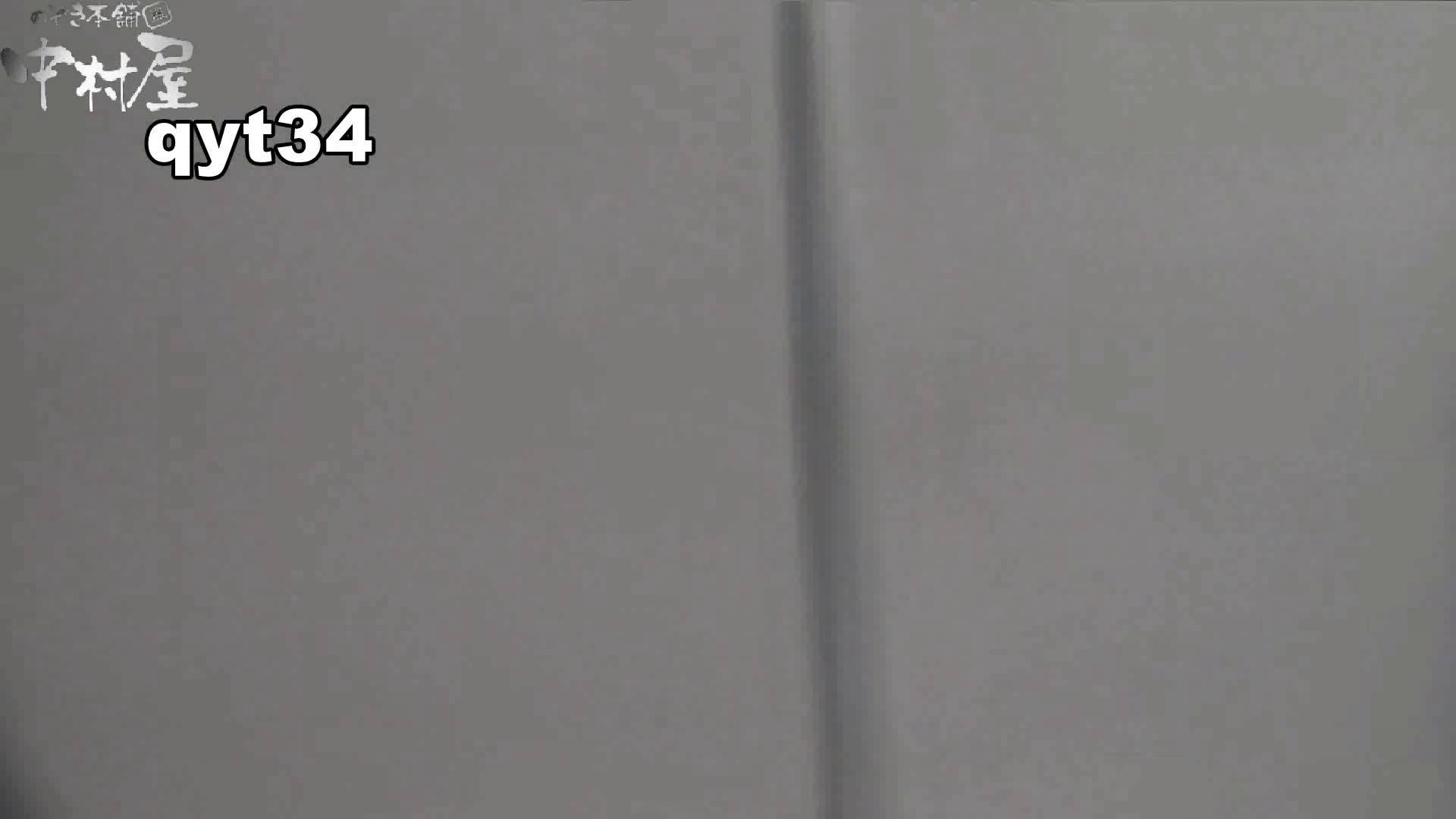 【お銀さんの「洗面所突入レポート!!」】お銀さんの「洗面所突入レポート!!」 vol.34 出る様子をご確認ください 美しいOLの裸体  100pic 66