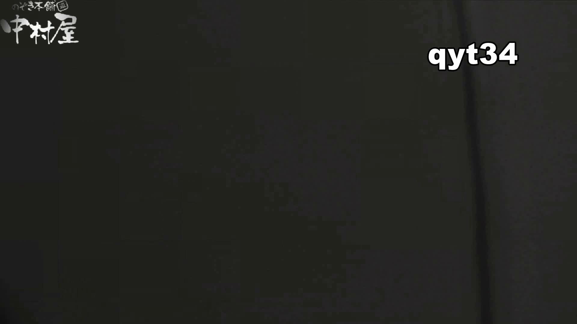 【お銀さんの「洗面所突入レポート!!」】お銀さんの「洗面所突入レポート!!」 vol.34 出る様子をご確認ください 美しいOLの裸体 | 洗面所突入  100pic 83