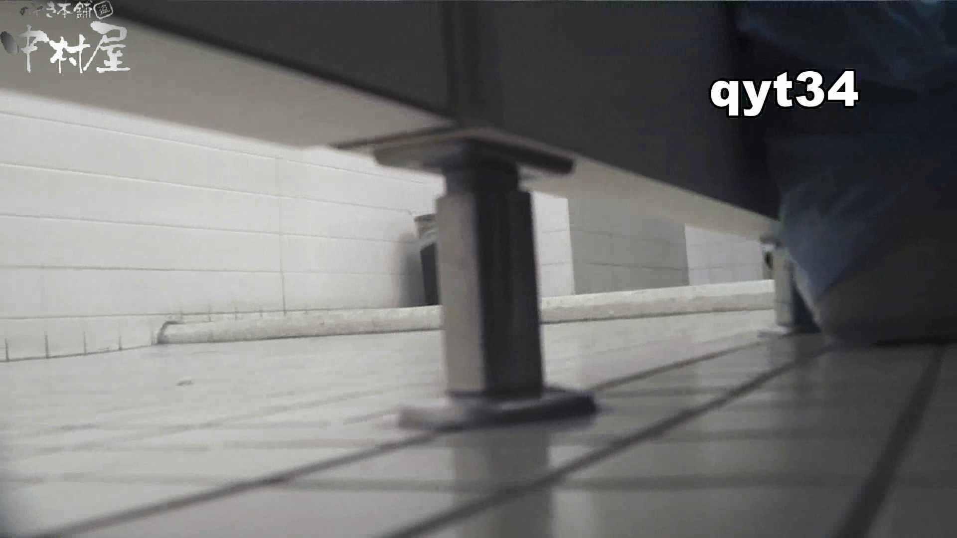 【お銀さんの「洗面所突入レポート!!」】お銀さんの「洗面所突入レポート!!」 vol.34 出る様子をご確認ください 美しいOLの裸体  100pic 86