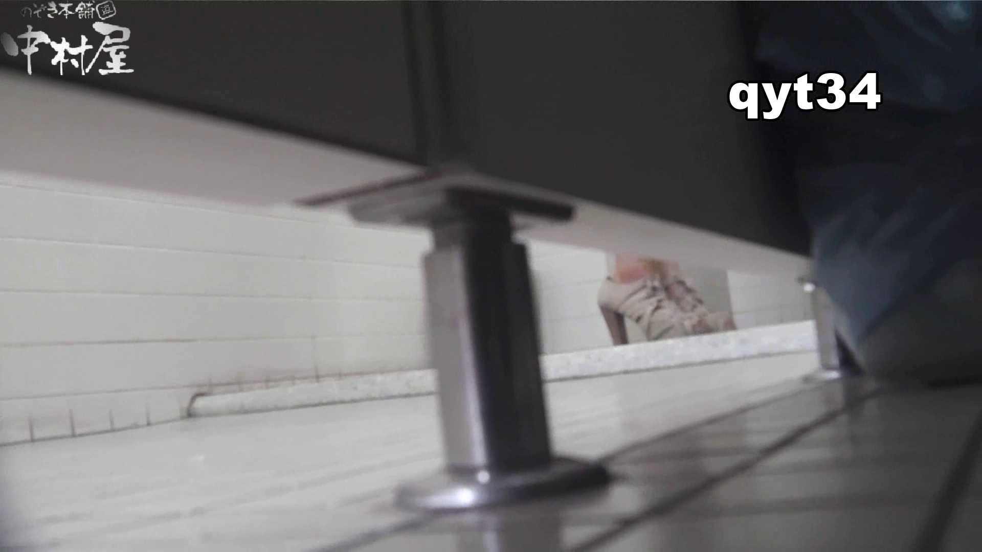【お銀さんの「洗面所突入レポート!!」】お銀さんの「洗面所突入レポート!!」 vol.34 出る様子をご確認ください 美しいOLの裸体 | 洗面所突入  100pic 95