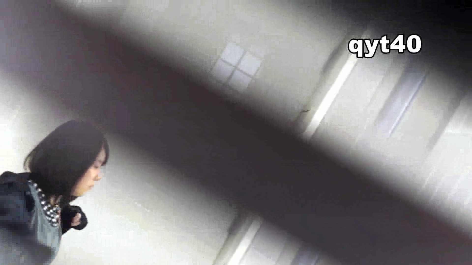 「洗面所突入レポート!!」Nol.4 美しいOLの裸体  102pic 9