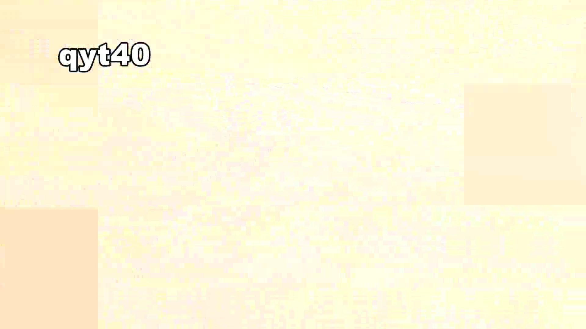 「洗面所突入レポート!!」Nol.4 美しいOLの裸体   潜入突撃  102pic 16