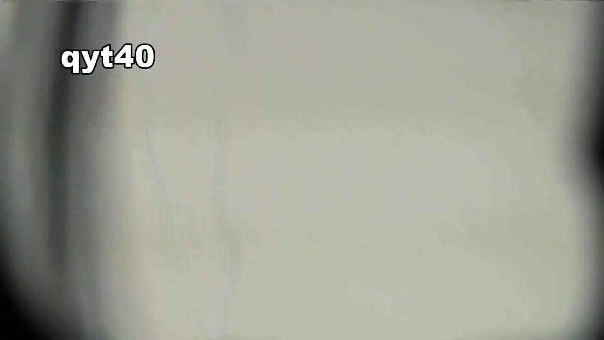 「洗面所突入レポート!!」Nol.4 洗面所突入 ぱこり動画紹介 102pic 17