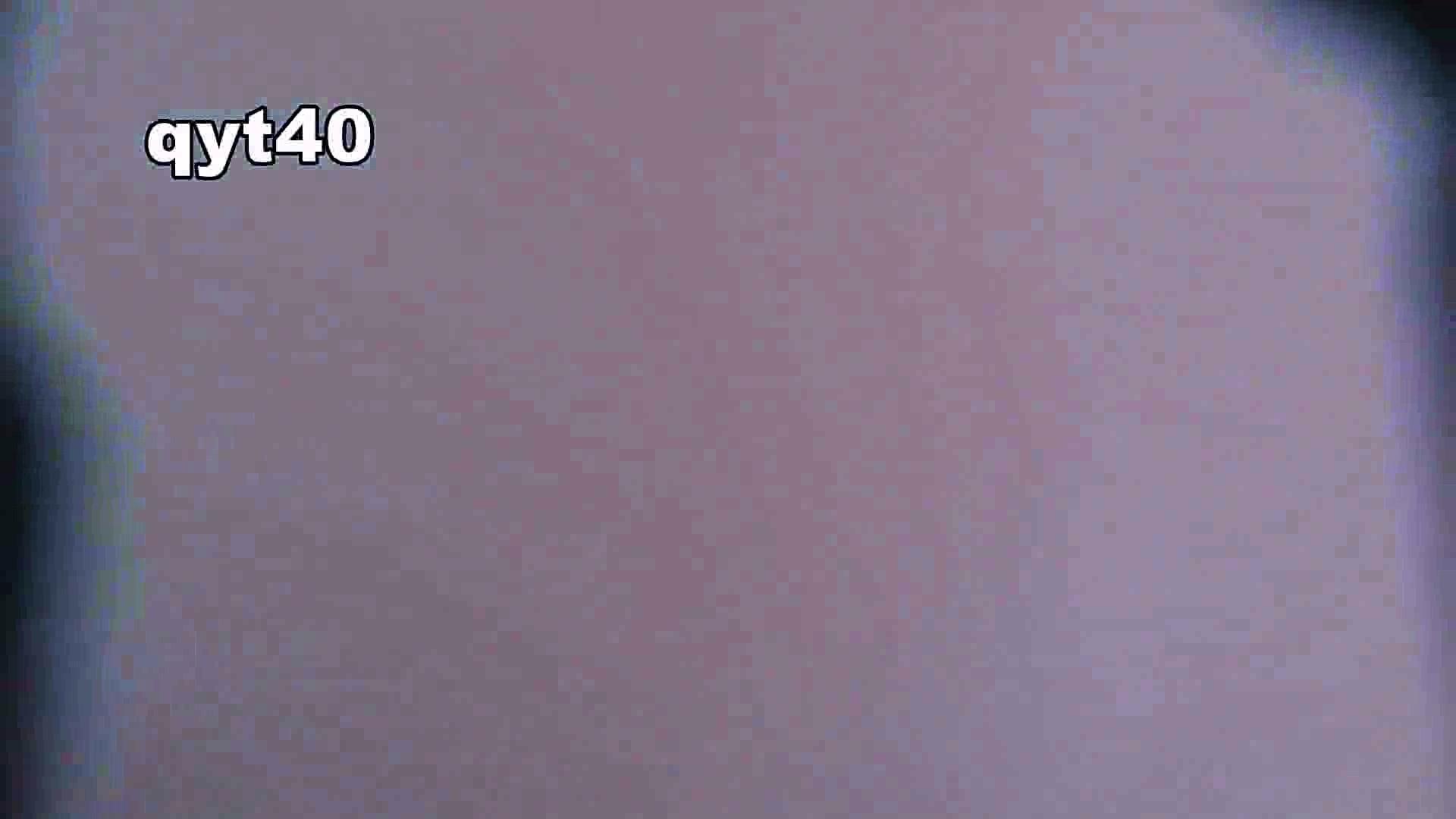 「洗面所突入レポート!!」Nol.4 美しいOLの裸体   潜入突撃  102pic 19