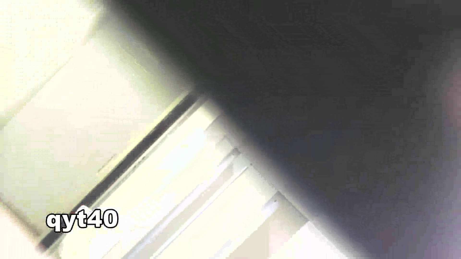 「洗面所突入レポート!!」Nol.4 美しいOLの裸体   潜入突撃  102pic 58
