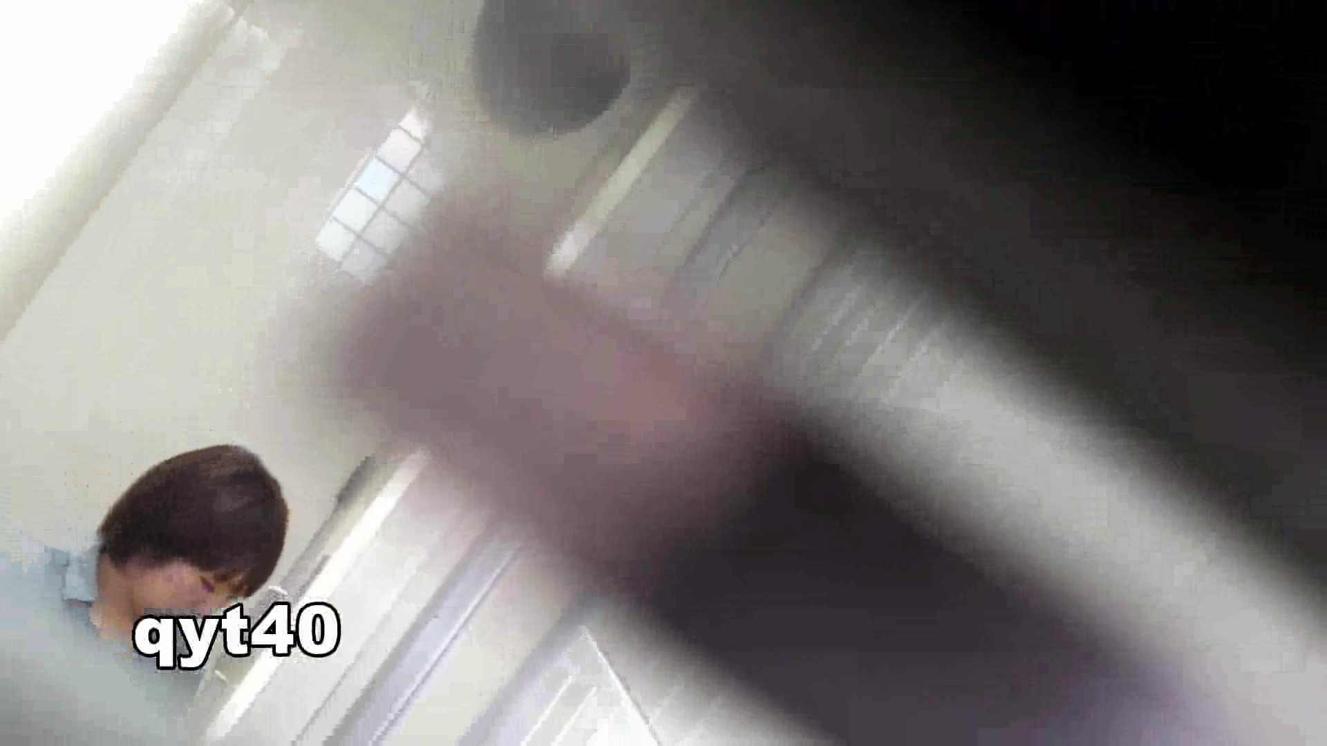 「洗面所突入レポート!!」Nol.4 洗面所突入 ぱこり動画紹介 102pic 59