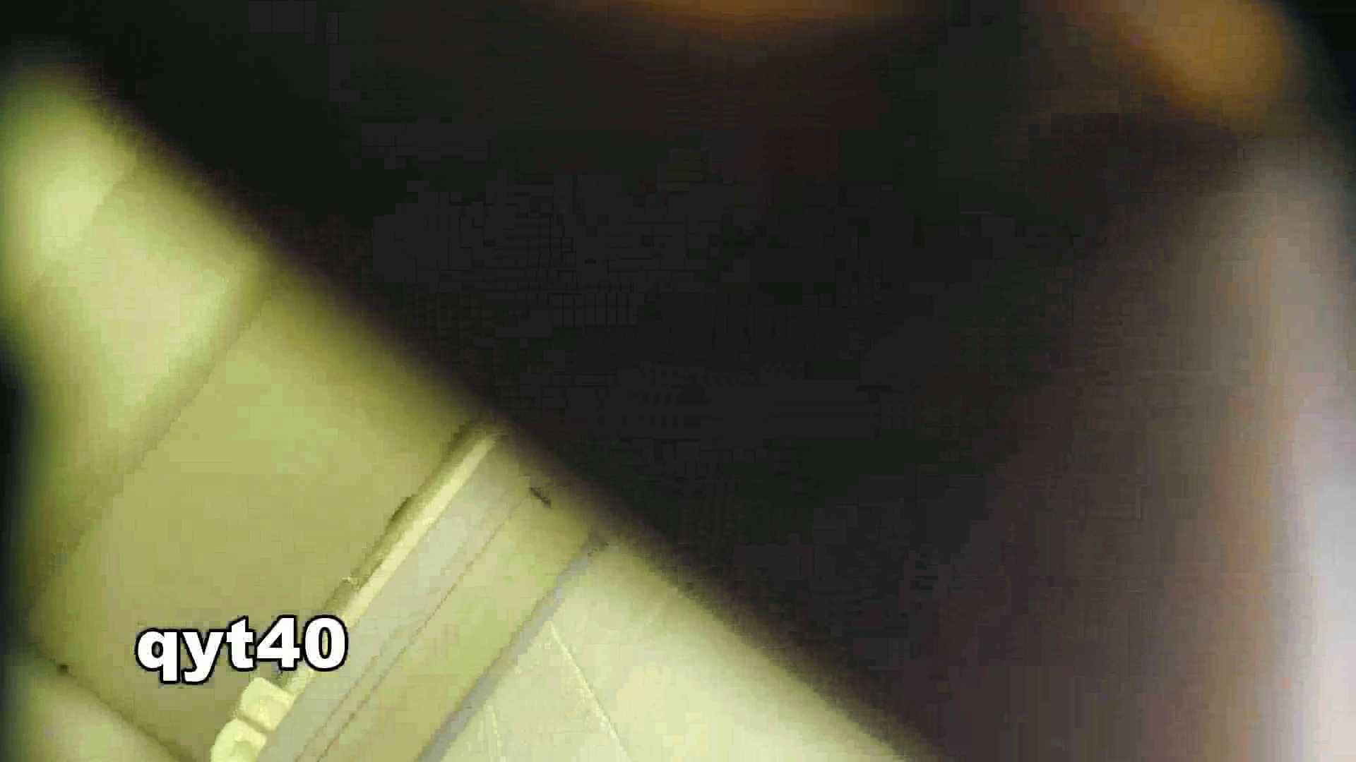 「洗面所突入レポート!!」Nol.4 美しいOLの裸体  102pic 72