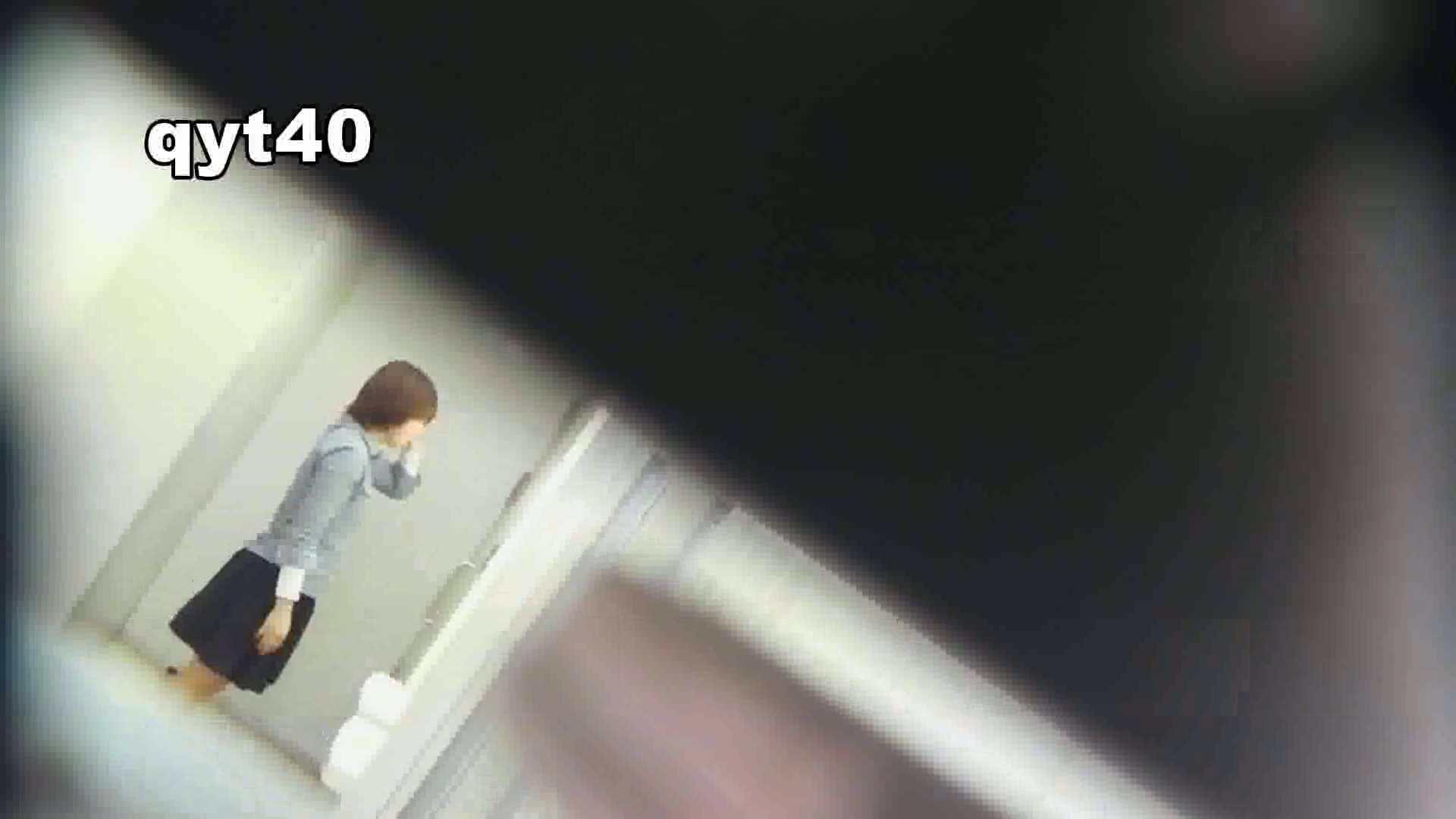 「洗面所突入レポート!!」Nol.4 美しいOLの裸体   潜入突撃  102pic 76