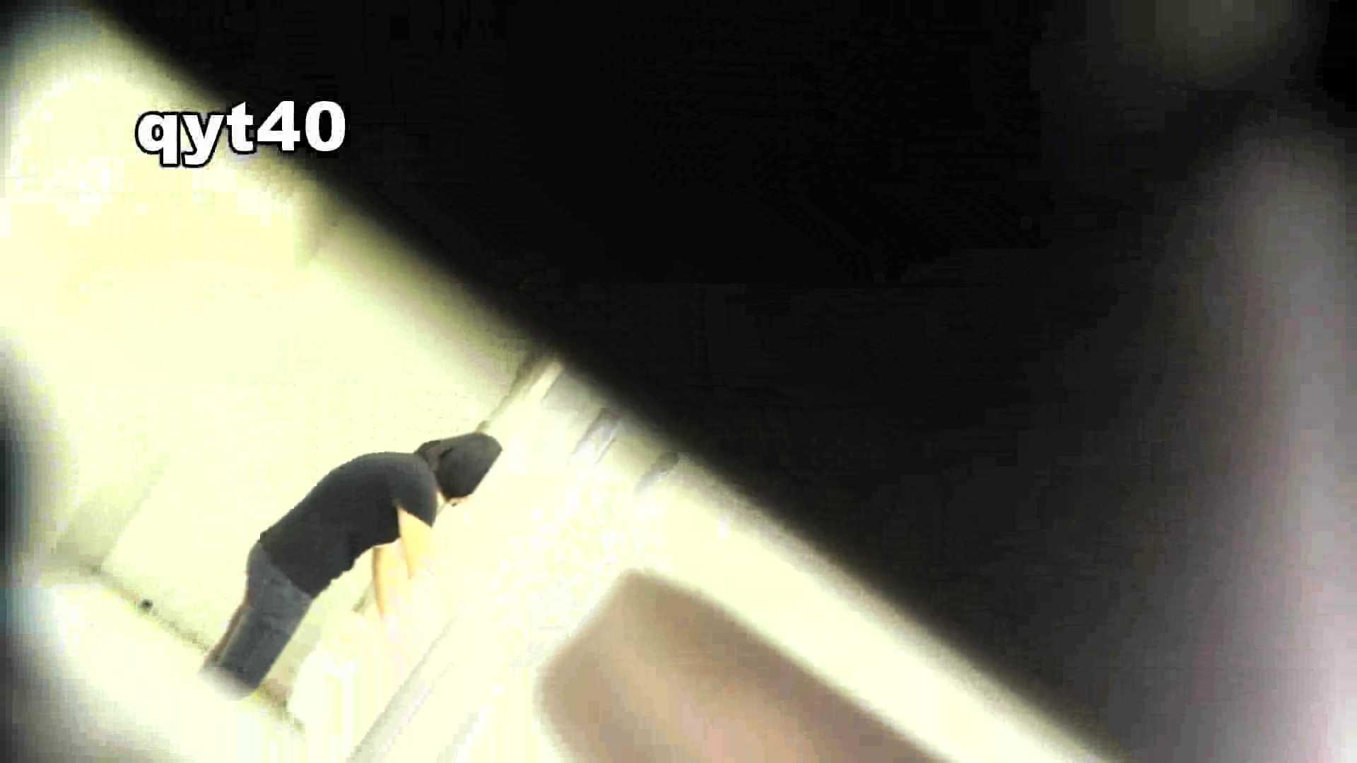 「洗面所突入レポート!!」Nol.4 洗面所突入 ぱこり動画紹介 102pic 77