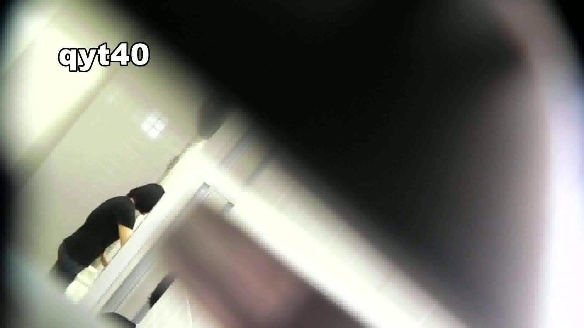 「洗面所突入レポート!!」Nol.4 美しいOLの裸体  102pic 78