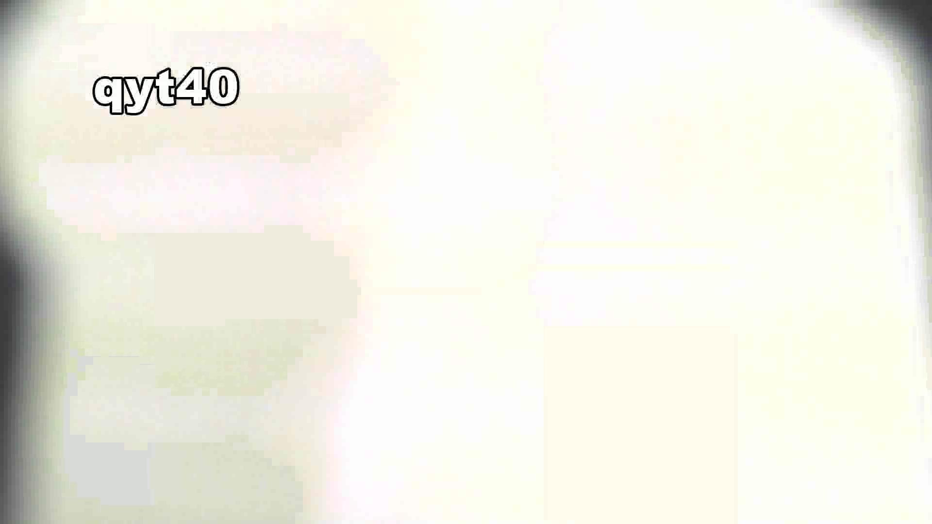 「洗面所突入レポート!!」Nol.4 美しいOLの裸体   潜入突撃  102pic 82