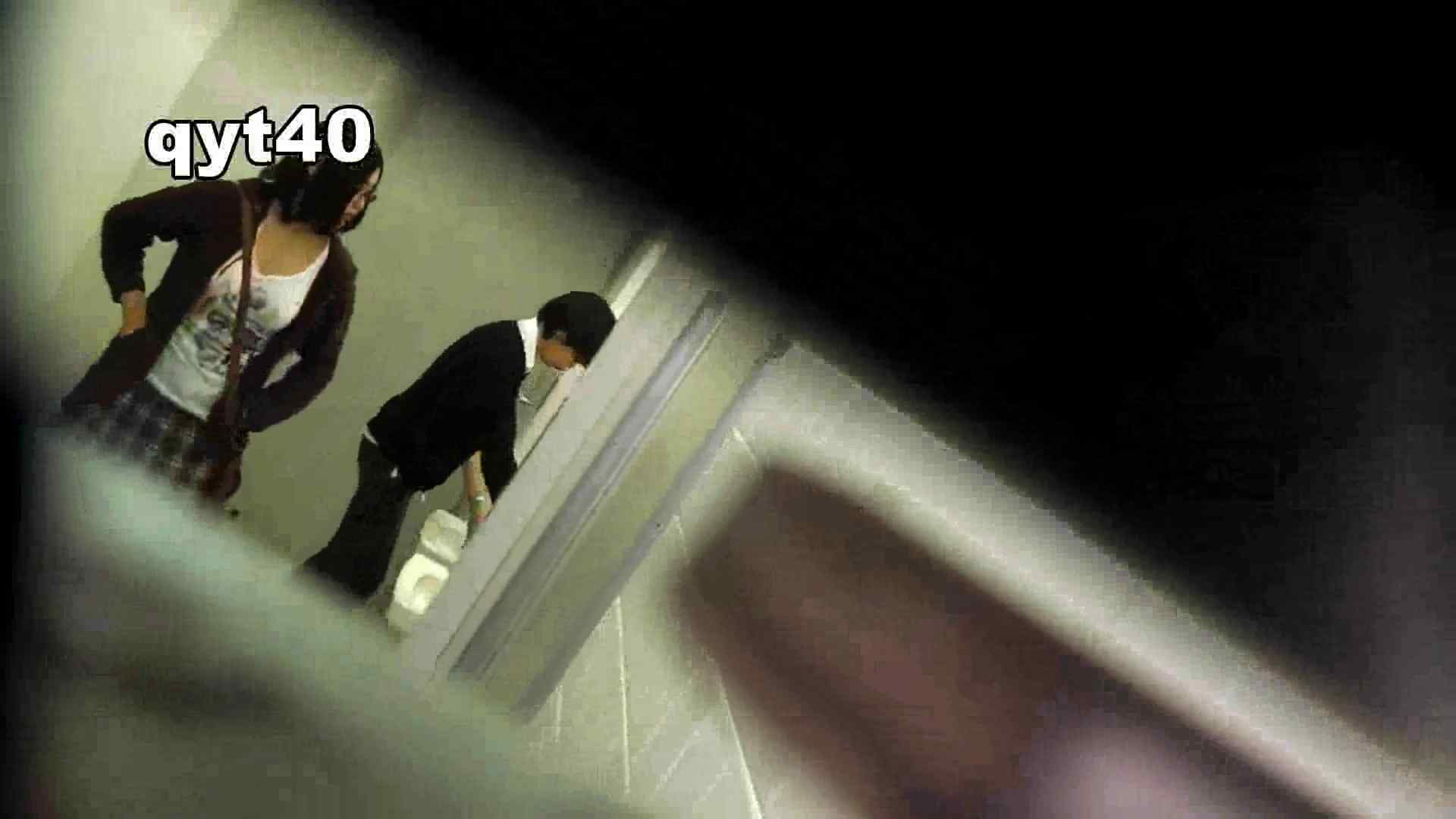 「洗面所突入レポート!!」Nol.4 美しいOLの裸体   潜入突撃  102pic 85