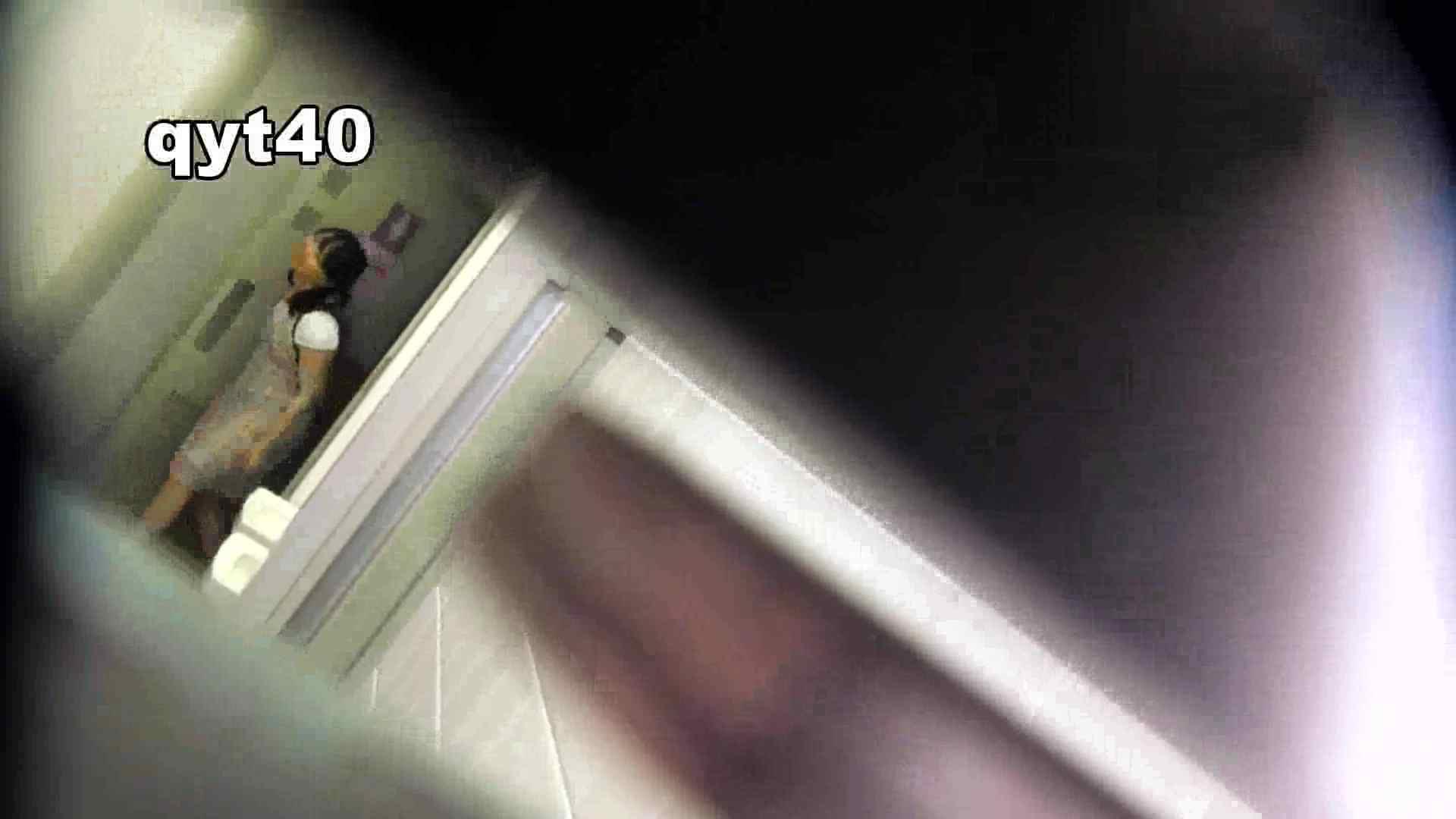 「洗面所突入レポート!!」Nol.4 美しいOLの裸体  102pic 87