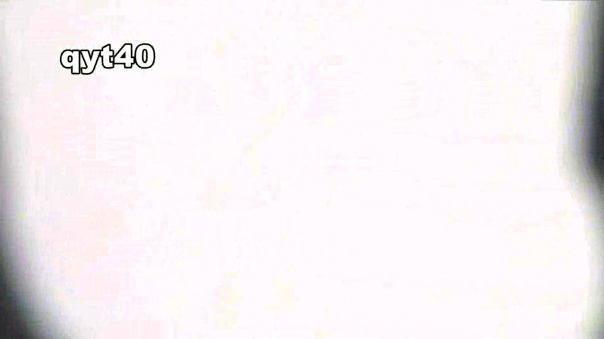 「洗面所突入レポート!!」Nol.4 美しいOLの裸体   潜入突撃  102pic 94