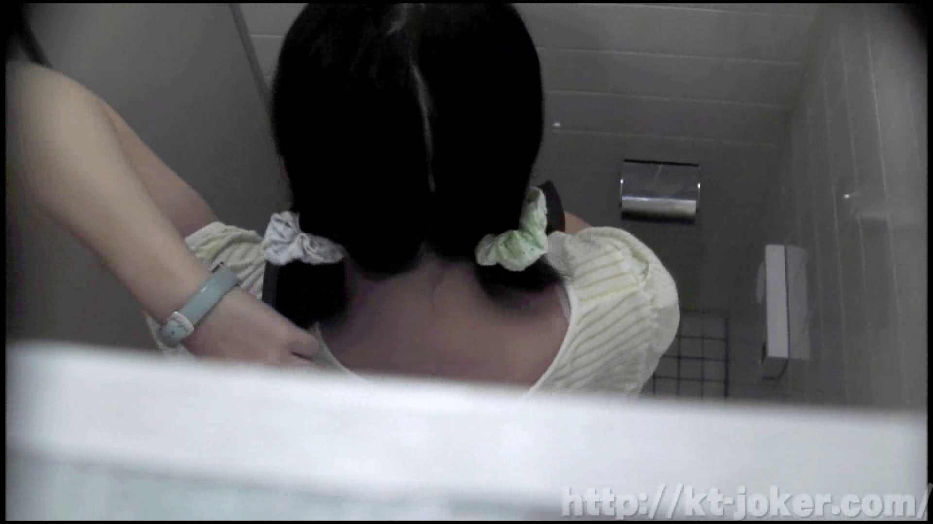 「洗面所突入レポート!!」Nol.6 美しいOLの裸体  87pic 12