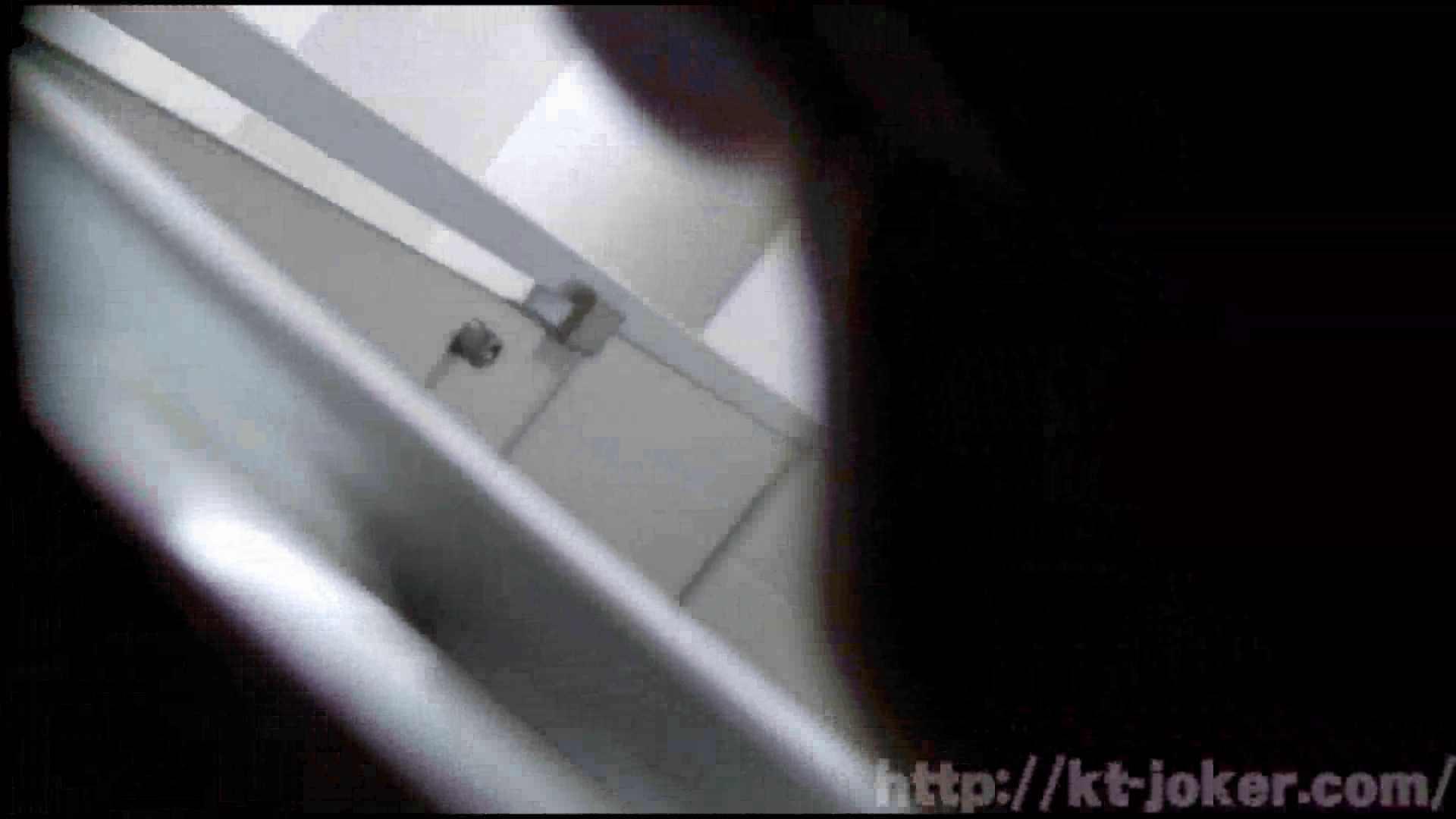 「洗面所突入レポート!!」Nol.6 美しいOLの裸体  87pic 54