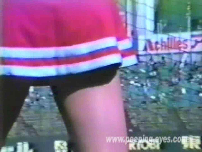突撃チアマン秘蔵コレクションGOGO!チアガール Vol.03 美しいOLの裸体 | 丸見え  107pic 29