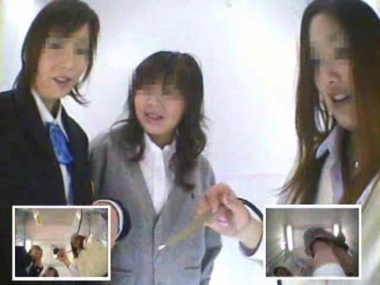 閉店さよなら 制服女子プリクラ隠し撮り Vol.01 プリクラ オマンコ動画キャプチャ 96pic 6