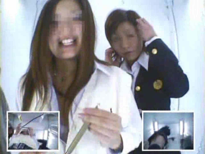 閉店さよなら 制服女子プリクラ隠し撮り Vol.01 ドキュメント AV動画キャプチャ 96pic 44