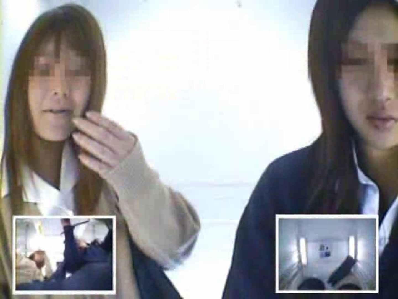 閉店さよなら 制服女子プリクラ隠し撮り Vol.02 人気シリーズ ヌード画像 87pic 27