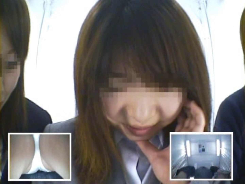 閉店さよなら 制服女子プリクラ隠し撮り Vol.05 制服 | 接写  76pic 33