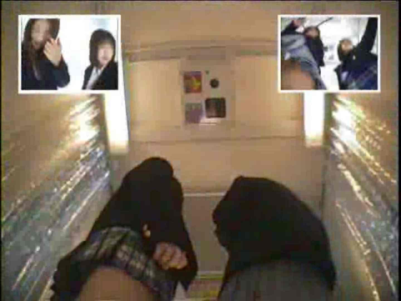 閉店さよなら 制服女子プリクラ隠し撮り Vol.07 美しいOLの裸体 エロ無料画像 107pic 82