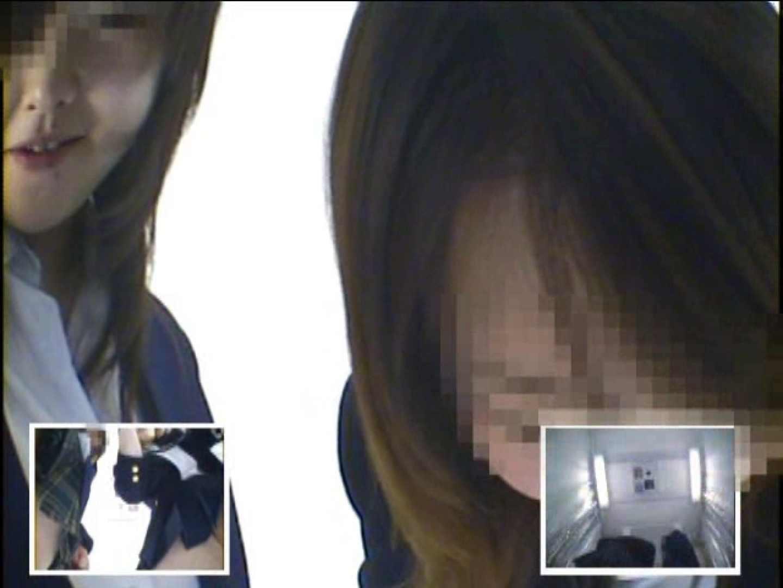 閉店さよなら 制服女子プリクラ隠し撮り Vol.08 人気シリーズ おめこ無修正動画無料 72pic 4