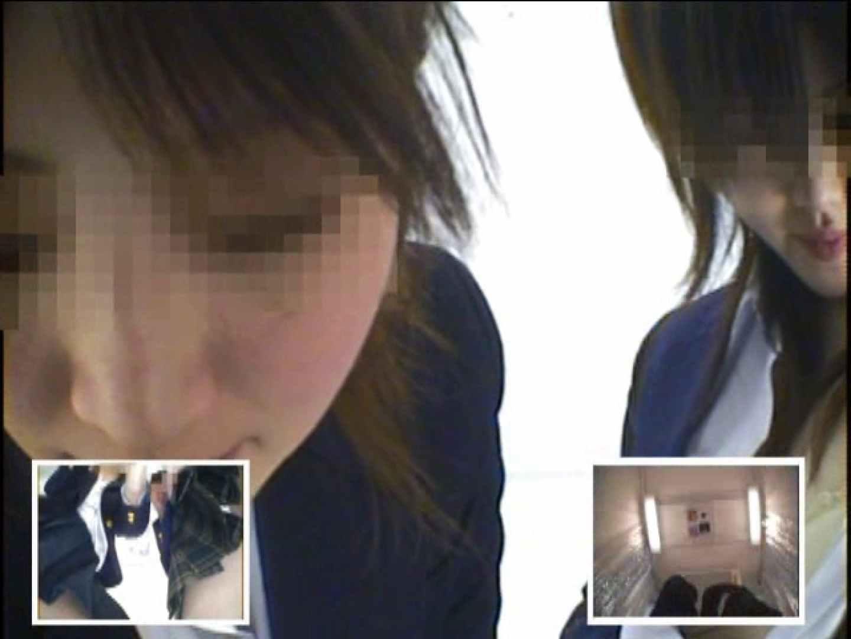 閉店さよなら 制服女子プリクラ隠し撮り Vol.08 人気シリーズ おめこ無修正動画無料 72pic 28