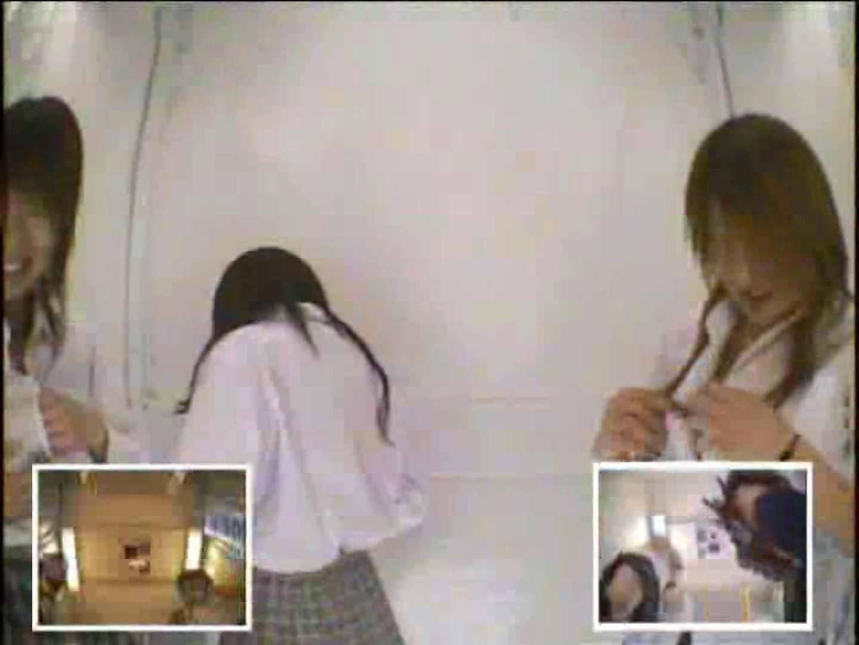 閉店さよなら 制服女子プリクラ隠し撮り Vol.12 ドキュメント オマンコ動画キャプチャ 83pic 31