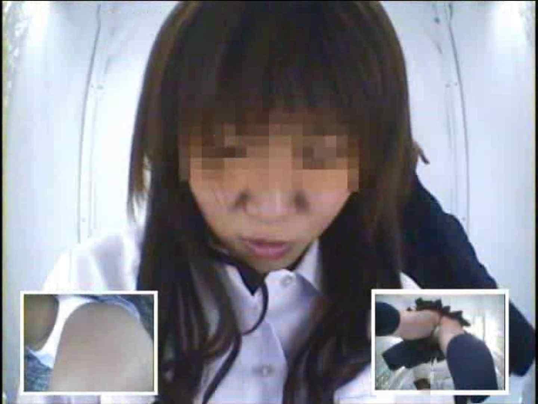 閉店さよなら 制服女子プリクラ隠し撮り Vol.12 ドキュメント オマンコ動画キャプチャ 83pic 39