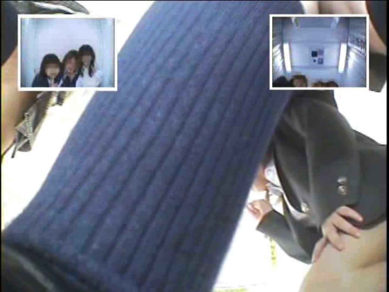 閉店さよなら 制服女子プリクラ隠し撮り Vol.12 マン筋 ワレメ動画紹介 83pic 46