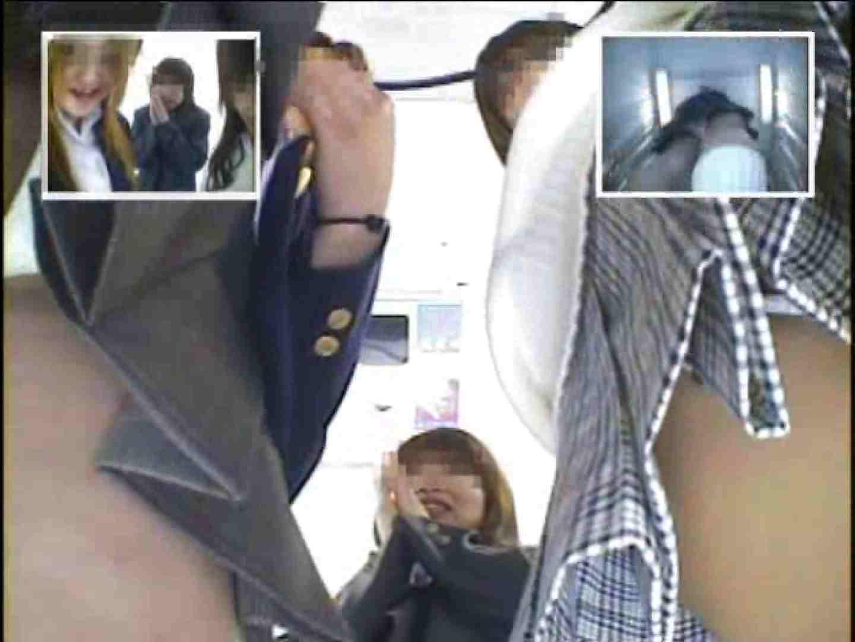 閉店さよなら 制服女子プリクラ隠し撮り Vol.12 人気シリーズ エロ画像 83pic 76