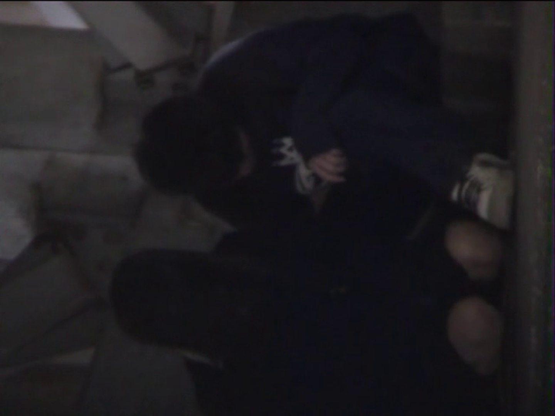 青春!制服カップルの思い出 Vol.01 カップル アダルト動画キャプチャ 86pic 11