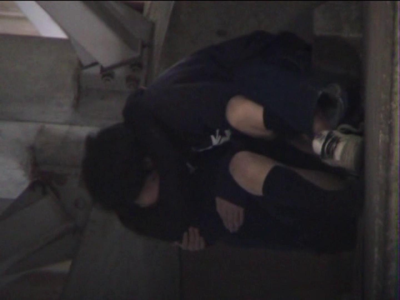 青春!制服カップルの思い出 Vol.01 制服 隠し撮りオマンコ動画紹介 86pic 80