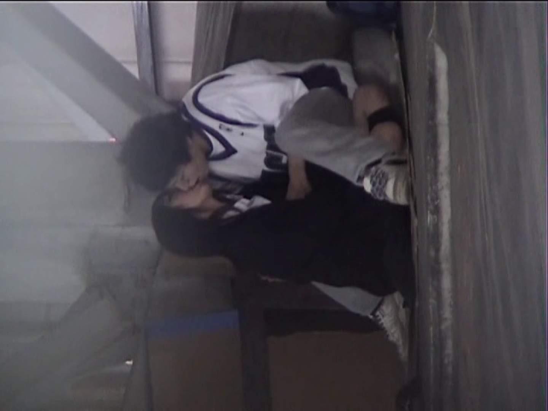 青春!制服カップルの思い出 Vol.02 クンニ 性交動画流出 90pic 71