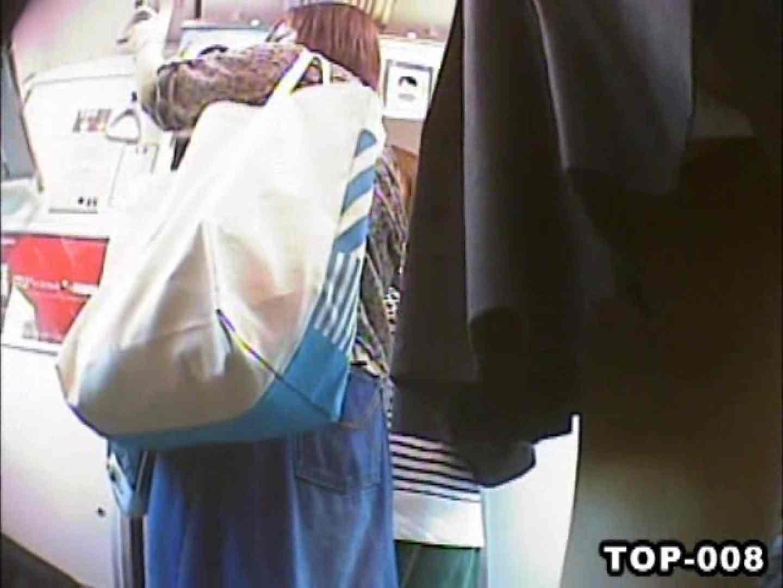 エッチ 熟女|東京パンチラ女子 Vol.08|のぞき本舗 中村屋