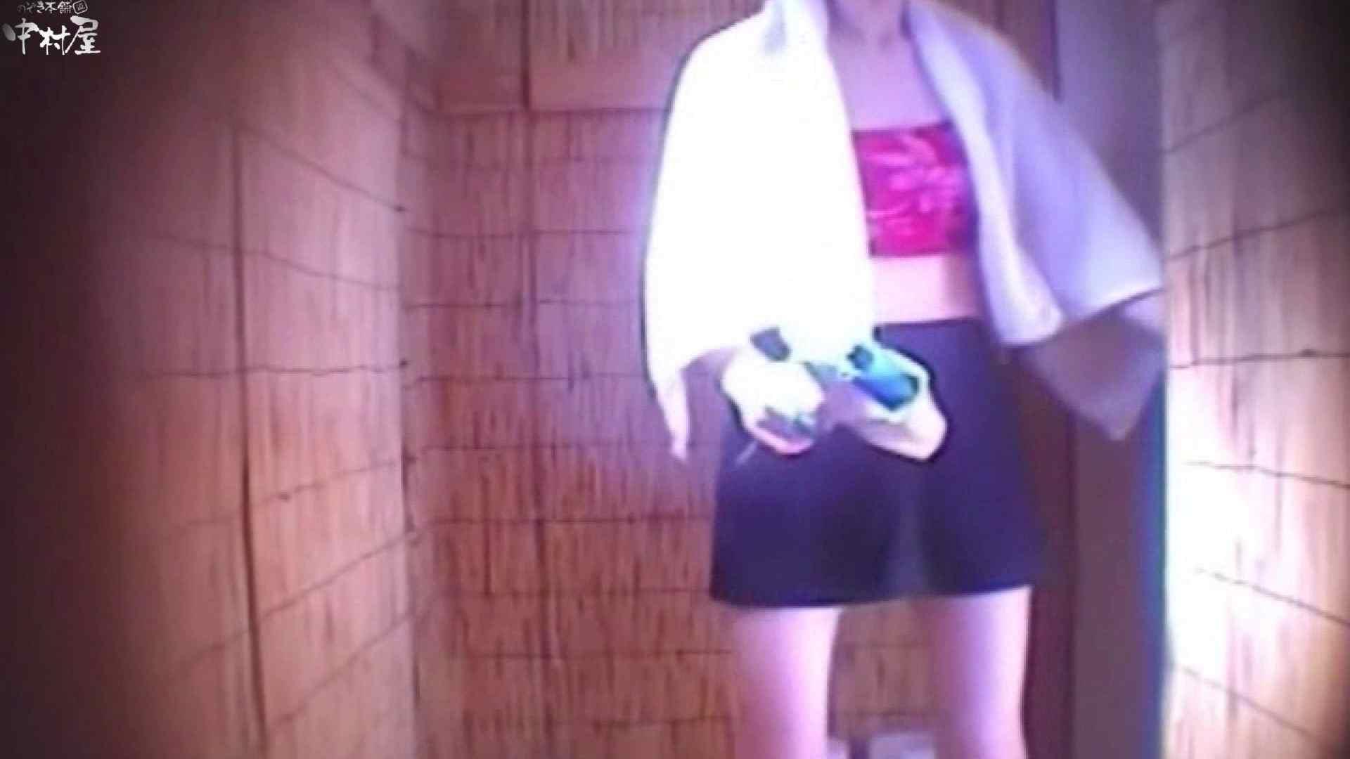 Summer beaches!Toilet peeping!Vol.02 お尻 アダルト動画キャプチャ 77pic 46