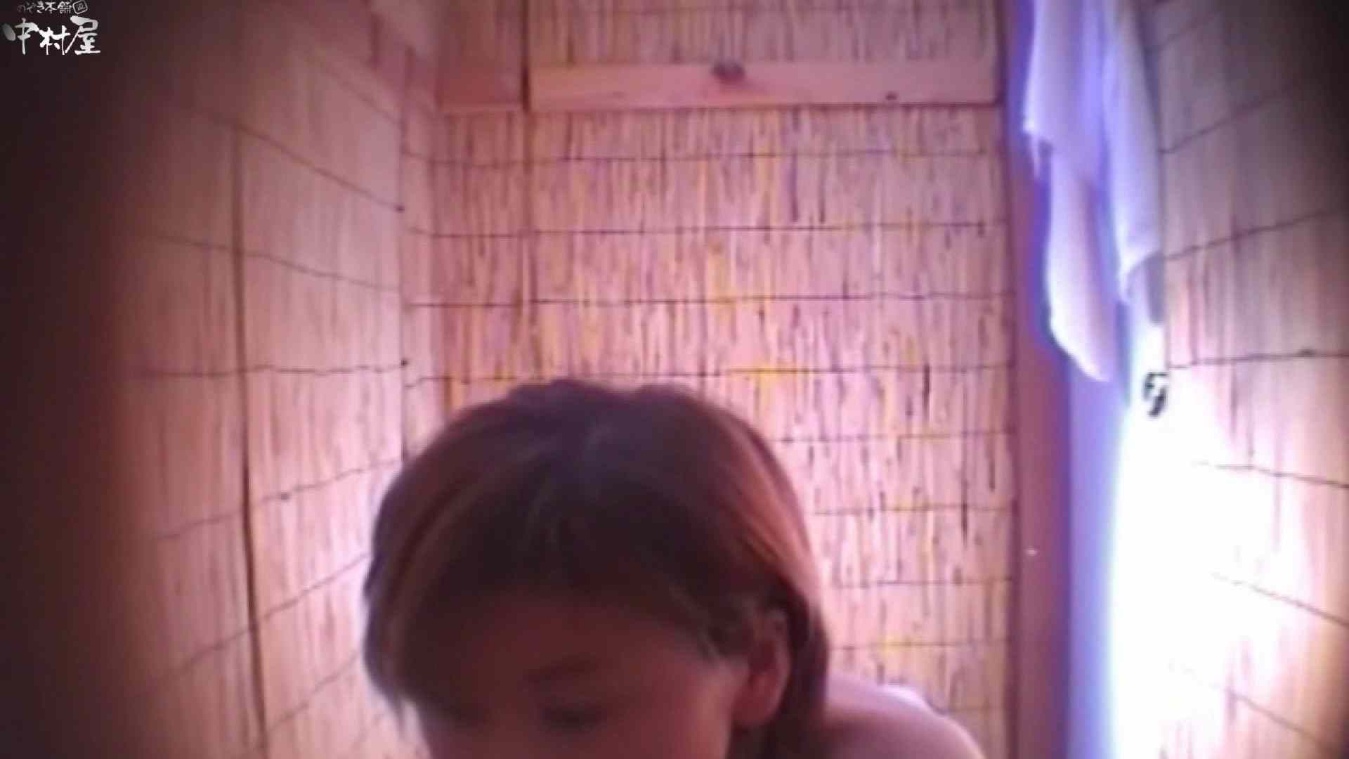 Summer beaches!Toilet peeping!Vol.02 洗面所突入 おまんこ無修正動画無料 77pic 57