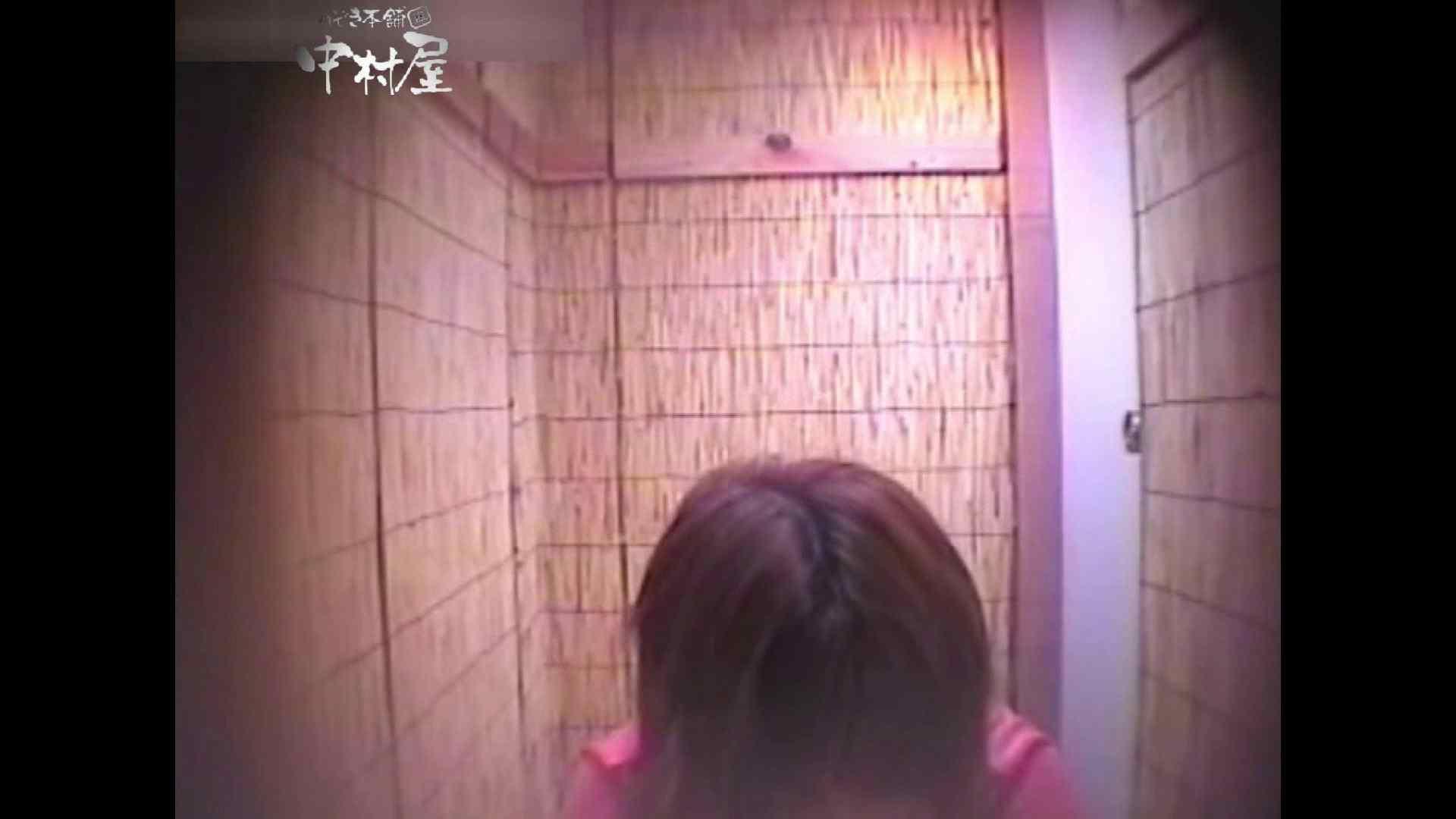 Summer beaches!Toilet peeping!Vol.07 美しいOLの裸体 ワレメ動画紹介 85pic 20
