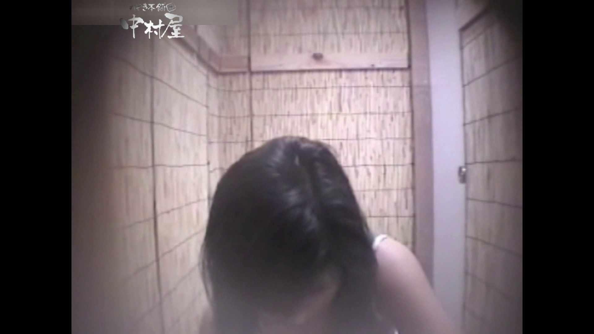 Summer beaches!Toilet peeping!Vol.07 人気シリーズ セックス画像 85pic 58