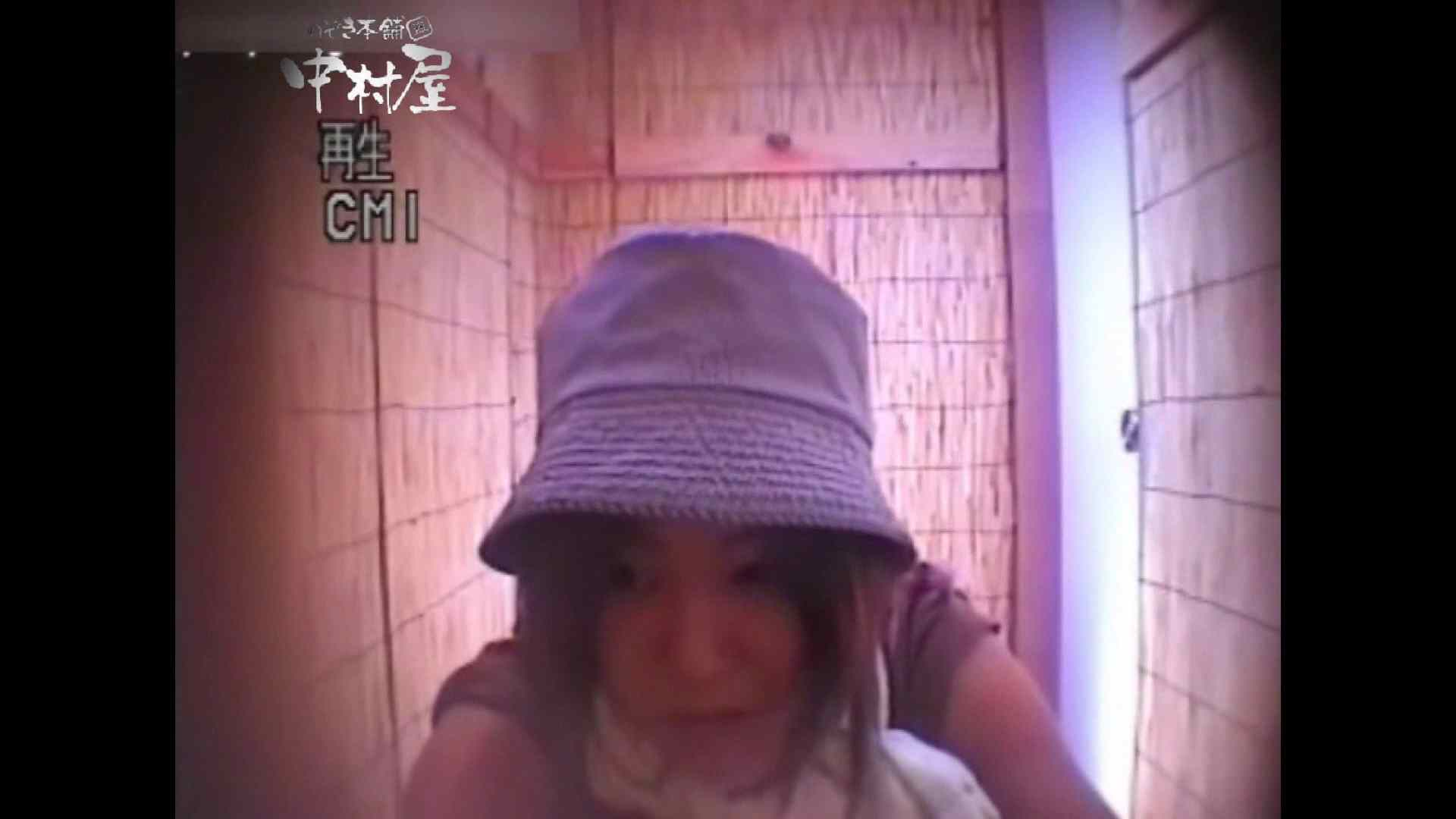 Summer beaches!Toilet peeping!Vol.09 日焼け ヌード画像 81pic 11