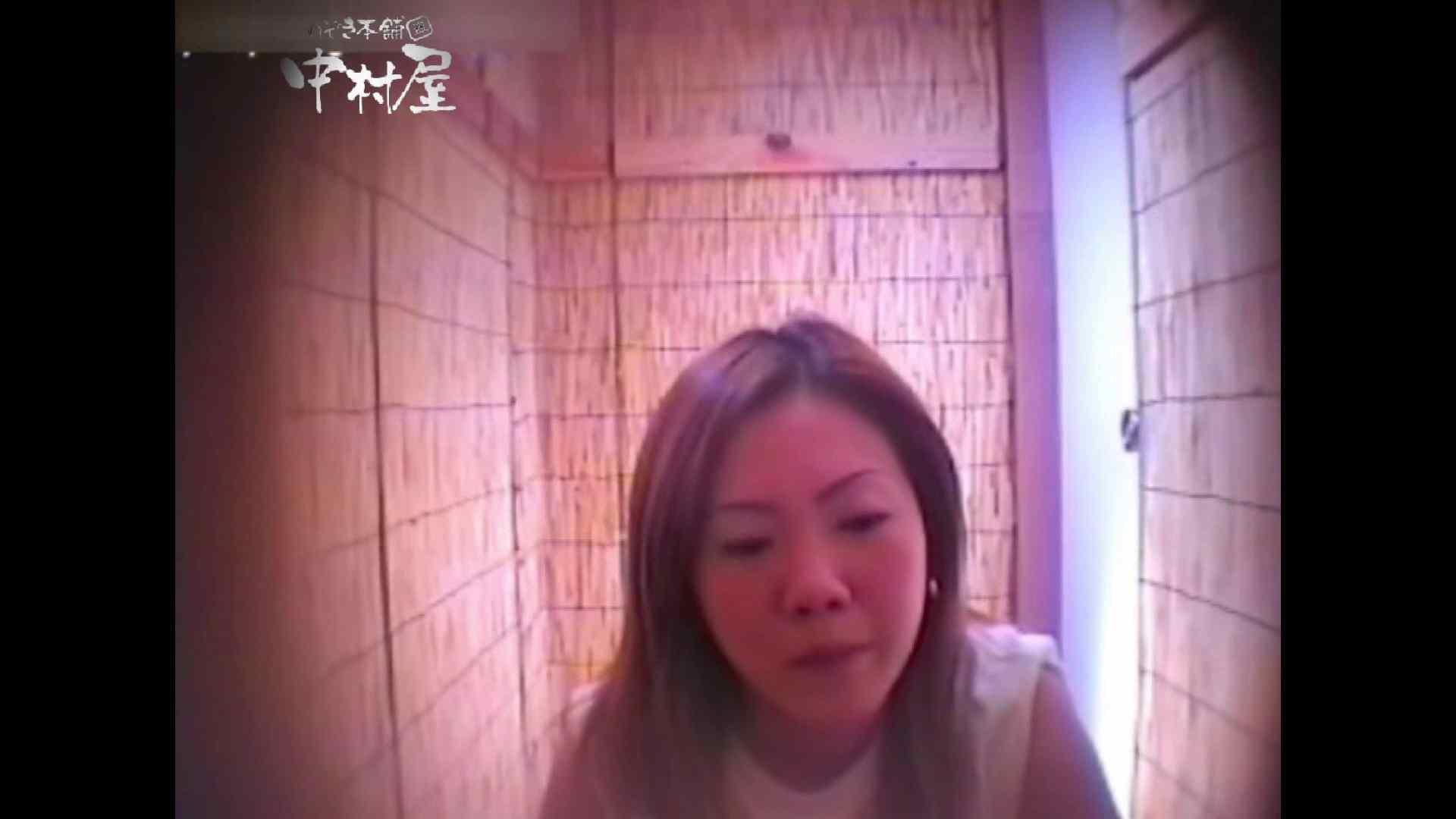 Summer beaches!Toilet peeping!Vol.09 人気シリーズ 盗撮動画紹介 81pic 70