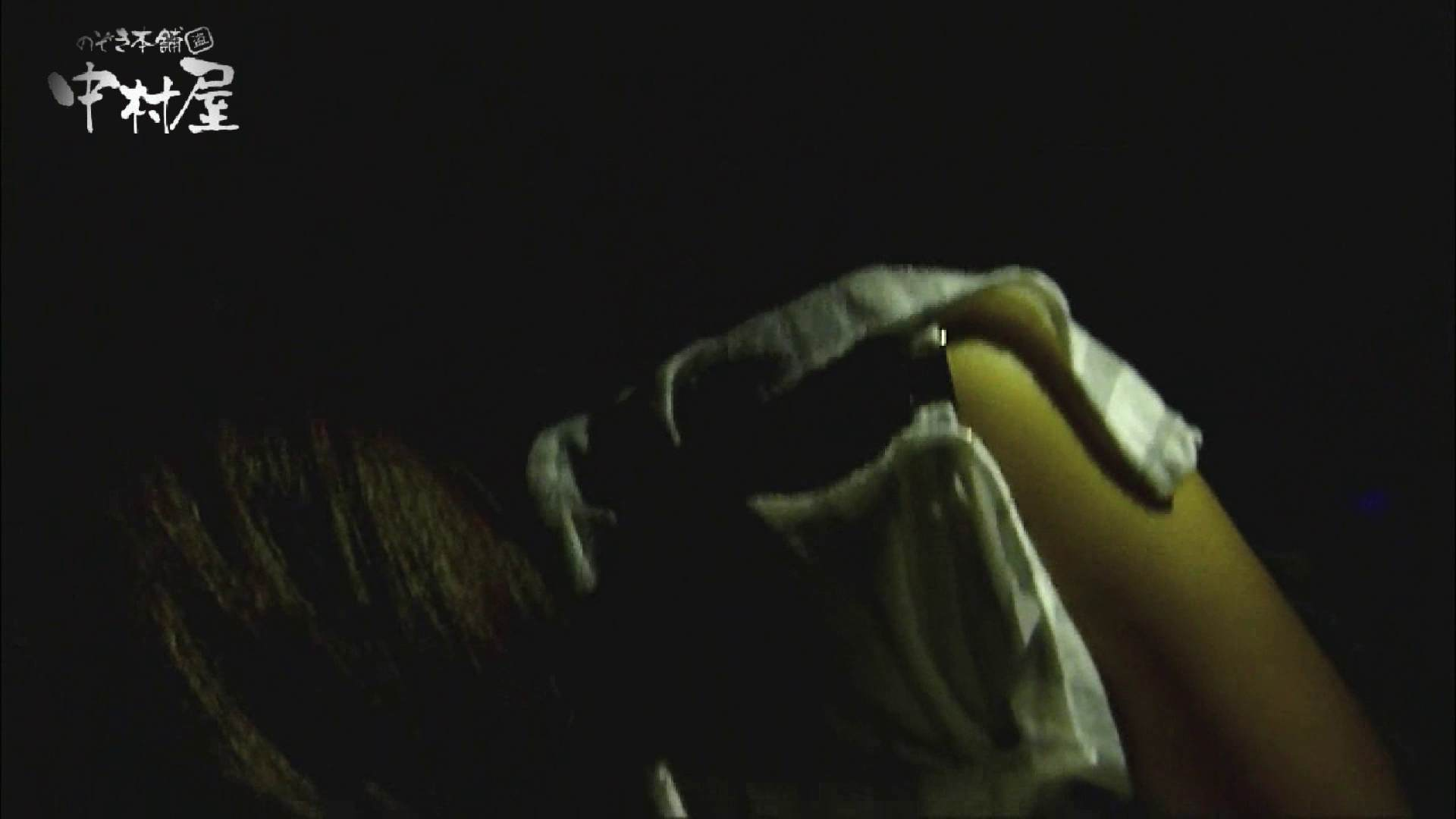 欲望 リアルドール Vol.01 Kちゃんショップ店員店員20歳 イタズラ オマンコ動画キャプチャ 71pic 7