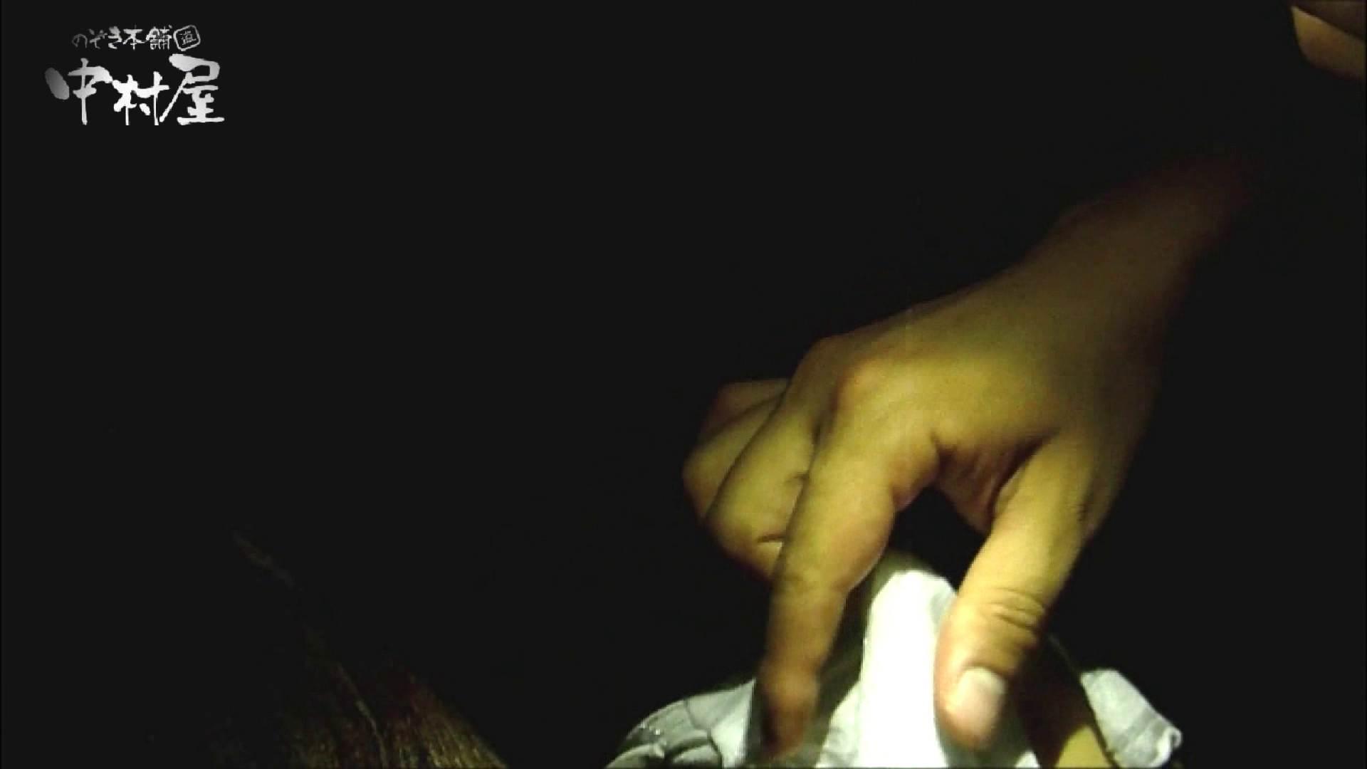 欲望 リアルドール Vol.01 Kちゃんショップ店員店員20歳 イタズラ オマンコ動画キャプチャ 71pic 11
