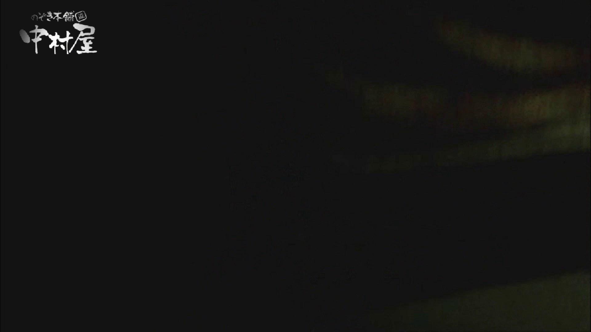 欲望 リアルドール Vol.01 Kちゃんショップ店員店員20歳 イタズラ オマンコ動画キャプチャ 71pic 47